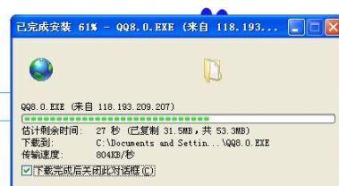 香港沙田VPS性能测试